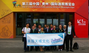 3rd Guizhou Alcohol Expo